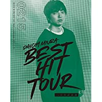 DAICHI MIURA BEST HIT TOUR in 日本武道館(Blu-ray Disc)(スマプラ対応)(2/15(木)公演)