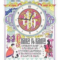 女の46分(CD+DVD)