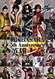 「戦国BASARA 5th Anniversary 英雄大全」の画像