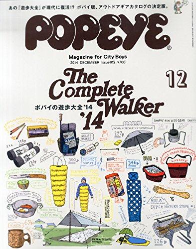 POPEYE (ポパイ) 2014年 12月号 [雑誌]の詳細を見る