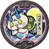 妖怪ウォッチ 黒い妖怪メダル 次々に人間を妖怪に変える計画 序章(BOX)_04