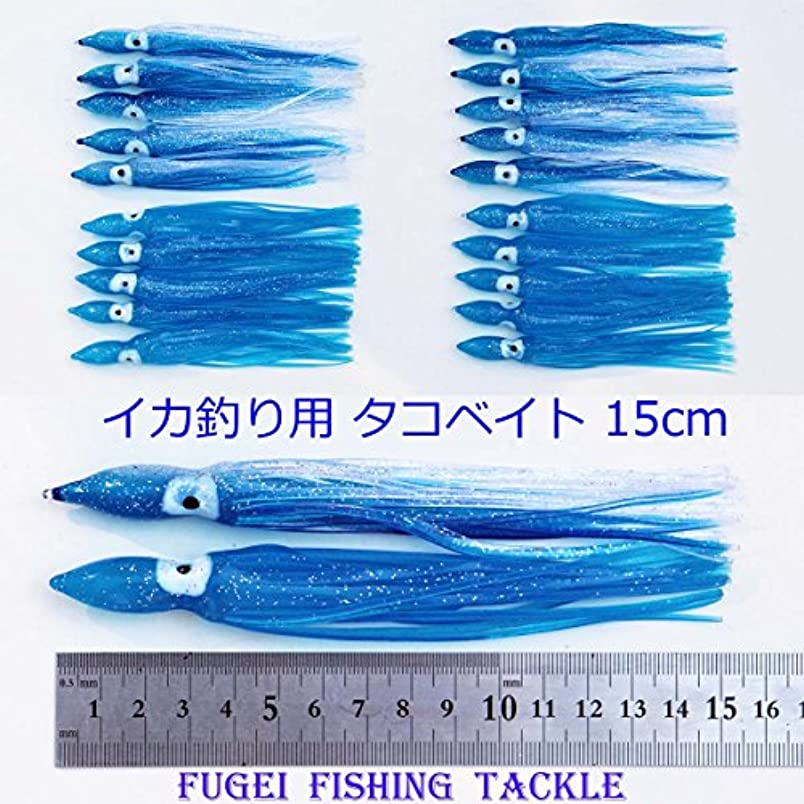 省略するブリークフレアエギング タコベイト 15cm 2種 20本 セット【A20tk150mmBL2】イカ釣り エギング 仕掛け