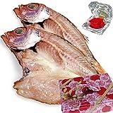 ギフト 干物 島根県産 出雲産 高級魚 のどぐろ 開き 一夜干 60g×20枚 干物セット プリザーブドフラワー付 おのみち発