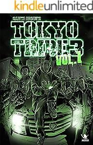 TOKYO TRIBE3 1巻 表紙画像