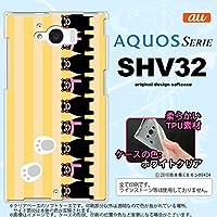 くまモン SHV32 スマホケース AQUOS SERIE SHV32 カバー アクオス セリエ ソフトケース ストライプイエロー nk-shv32-tpkm12