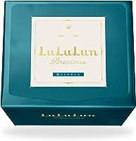 更新品 面膜 lululun Plus GREEN 32片装(肌肤保养型)