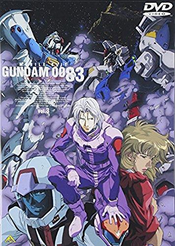 機動戦士ガンダム0083 STARDUST MEMORY vol.3  DVD