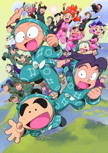 TVアニメ「忍たま乱太郎」こんぷりーとDVD-第16シリーズ- 二の段