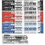 ゼブラ ボールペン シャーボX TS10 替芯 JSB-0.5芯+シャープ機構セットB SB-X-TSJSB5-B