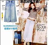 ロングスカート 大きいサイズ マザー デニム画像③