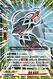 バディファイトX(バッツ)/暗器 飛翔刃(レア)/Reborn of Satan