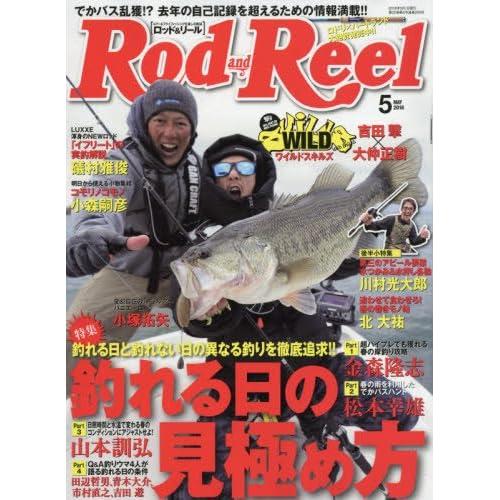 ROD & REEL(ロッドアンドリール) 2018年05月号
