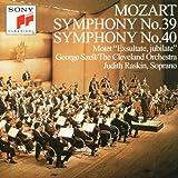 モーツァルト:交響曲第39番&第40番 他