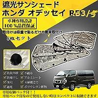 (アウト-エムピー) AUTO-MP オデッセイ RB3 RB4 サンシェード カーテン 仮眠 盗難防止 紫外線 日除け 4層構造 8枚セット 車種専用設計