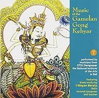 Music of Gamelan Gong Keybar 1