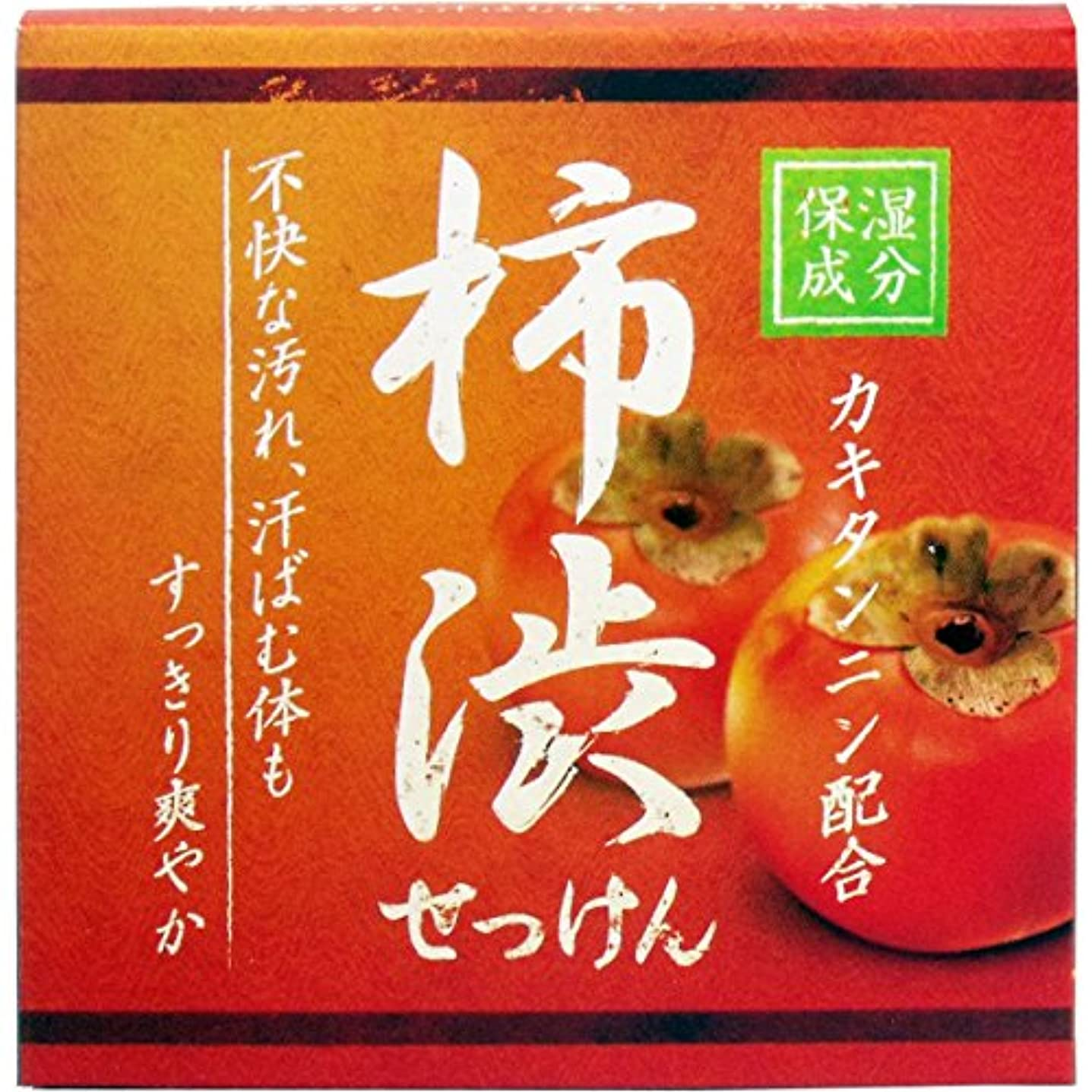 視聴者ホイスト火曜日クロバーコーポレーション 柿渋配合石けん 石鹸 セッケン せっけん HYA-SKA 80g×3
