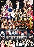 決定!ハロ☆プロ アワード'09 ~エルダークラブ卒業記念スペシャル~ Hello! Project 2009 Winter [DVD]