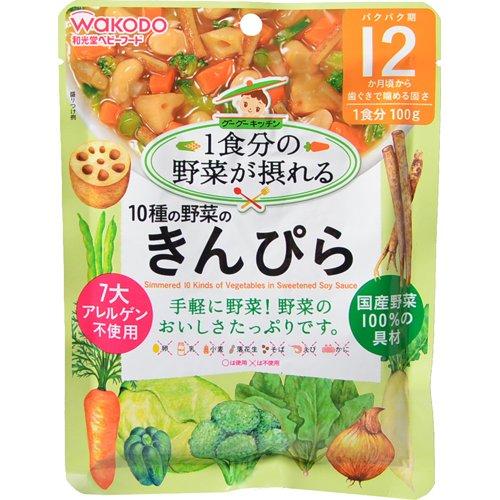和光堂 1食分の野菜が摂れるグーグーキッチン 野菜のきんぴら 100g