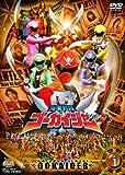 海賊戦隊ゴーカイジャー VOL.1[DVD]