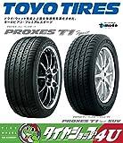 TOYO TIRES PROXES T1 Sport 225/45R18 225/45-18インチ 95Y(XL) 国内正規品 サマータイヤ