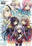 TVアニメ ワルキューレ ロマンツェ コミックアンソロジー (IDコミックス DNAメディアコミックス)
