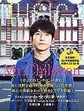MUSICA (ムジカ) 2015年 01月号 [雑誌]