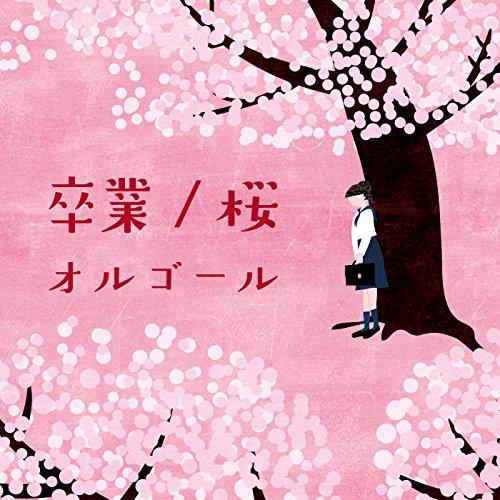 花束を君に(宇多田ヒカル)