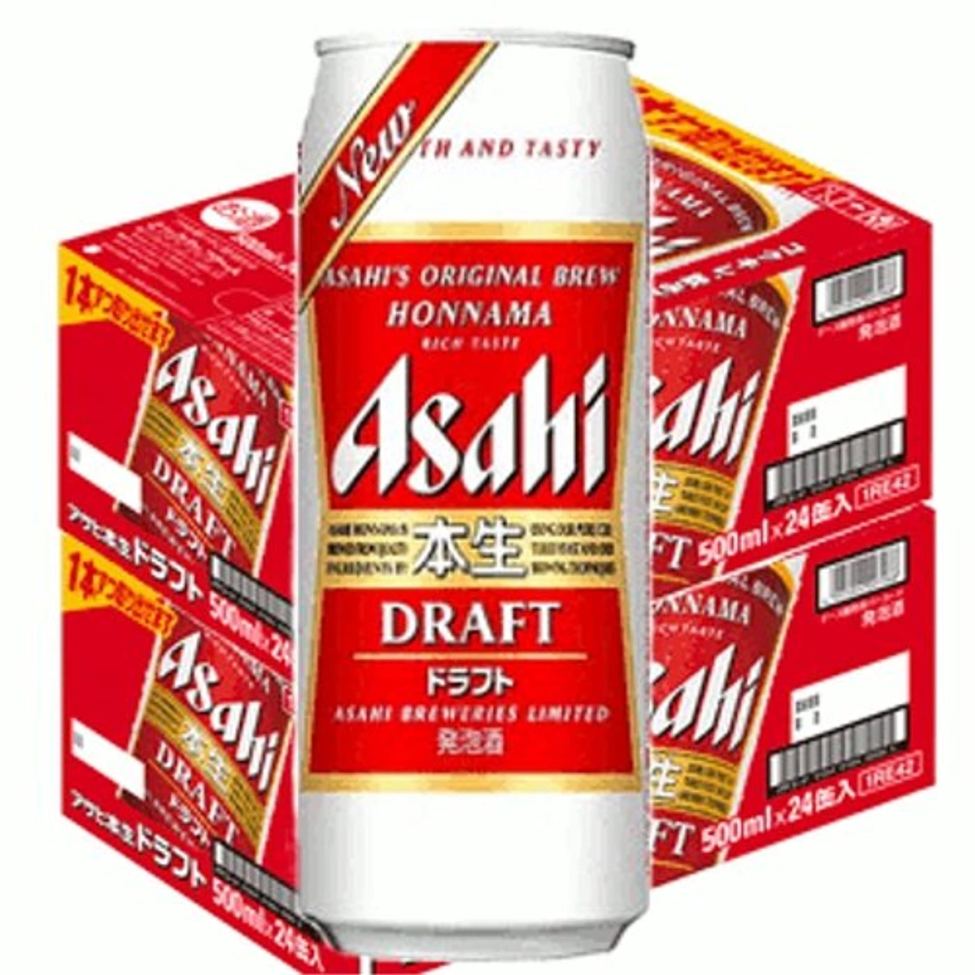 ごめんなさいステーキガチョウアサヒ 本生 ドラフト 500ml缶2ケース (48本入)