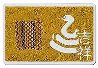 シマヘビの抜け皮《吉祥・くるり蛇切り絵入り》 カードサイズ リッチ&ゴージャスなゴールド(黄金) バージョン 昔ながらの縁起物 お財布に入れる金運の御守 白蛇観音祈祷済み