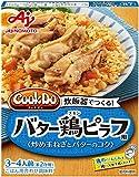 味の素 CookDo おかずごはん バター鶏ピラフ用 90g