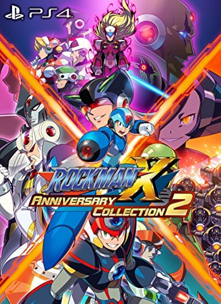 メニュー極小元気なロックマンX アニバーサリー コレクション 2 - PS4