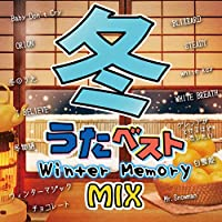 冬うたベスト~Winter Memory Mix~