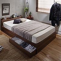 スリムでコンパクトな収納ベッド 全長212cm【ポケットコイルマットレス付】 ダブル ウォールナット