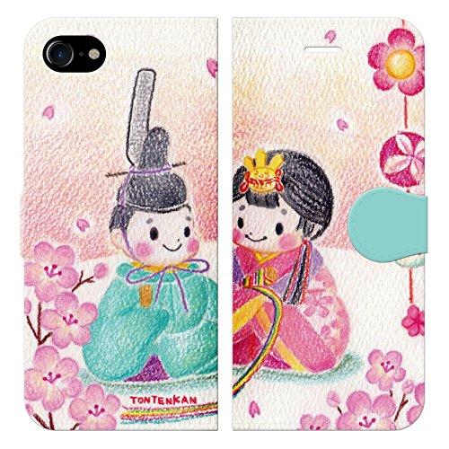 iPhoneX 手帳型 ケース カバー ひな祭り日和 イラス...