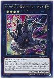 No.106 巨岩掌ジャイアント・ハンド シークレットレア CPL1-JA048 アジア版 遊戯王カード