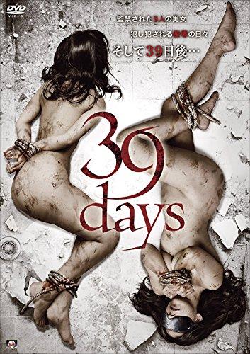 39days [DVD]