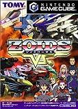 ZOIDS VS(ゾイドバーサス)