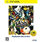 ペルソナ4 ザ・ゴールデン PlayStation (R) Vita the Best - PS Vita