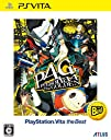 ペルソナ4 ザ ゴールデン PlayStation (R) Vita the Best - PS Vita