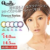 クオーレ フレスコ Quore Fresco 1month 05 アイスピンク 14.0 度あり 1枚入 (PWR) -8.50