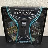 マジック:ザ・ギャザリング英語版 COMMANDER'S ARSENAL