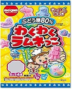 わくわくラムネっこ 8個入り 食玩・ラムネ(手作り菓子)