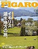 madame FIGARO japon (フィガロ ジャポン) —イギリス湖水地方の旅 完全保存版 2009年 7/20号 [雑誌]