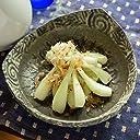 沖縄県産島らっきょう塩漬け 50g×4 セット購入で更にオマケ付き♪|漬物|