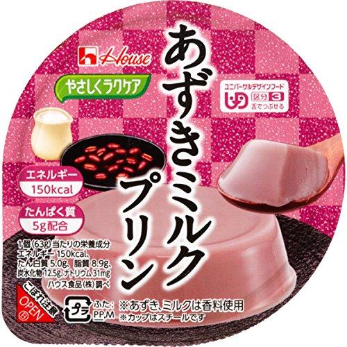 ハウス食品 やさしくラクケア あずきミルクプリン (UDF区分3:舌でつぶせる)...
