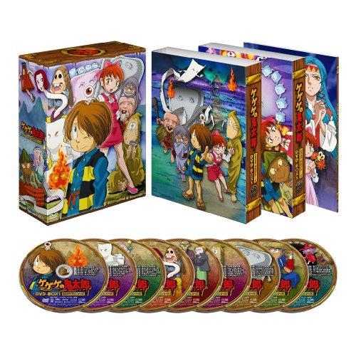 ゲゲゲの鬼太郎 DVD-BOX1