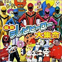 Anime & Tokusatsu Song Collection by Japanimation (2005-05-18)
