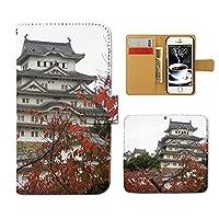 (ティアラ) Tiara LG Stylus 3 Dual Sim M400DK スマホケース 手帳型 日本文化 手帳ケース カバー 姫路城 日本 観光名所 紅葉 歴史 F0281010097403