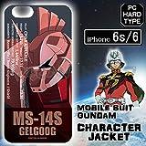 バンダイ 機動戦士ガンダム iPhone6s/6対応 キャラクタージャケット シャア専用ゲルググ GD-30D