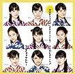 初恋サンライズ/Just Try!/うるわしのカメリア (初回生産限定盤SP) (DVD付)